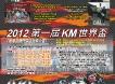 km_360jul2011