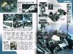 r087_rc_magazine04_2014_4_p-44-45