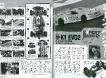 r089_rc_magazine11_2013_05_p-188-189