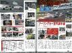 r090_rc_magazine02_2013_05_p-72-73