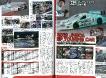 r092_rc_magazine11_2013_05_p-70-71