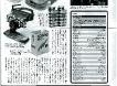r094-rc-magazine-2012-11_p-190