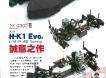 r095-rc-magazine-2011-10_p-26