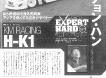 r097-rc-magazine-2010-11_p-198