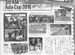 r098-rc-magazine-2010-09
